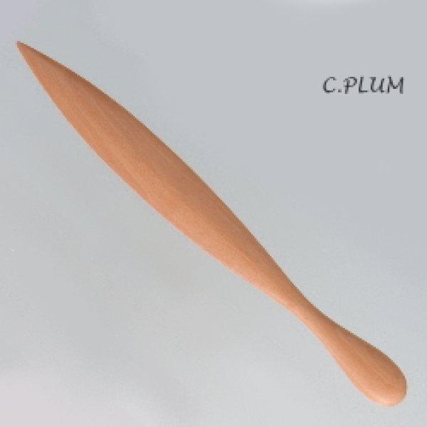 画像1: ペーパーナイフ フィッシュ (1)