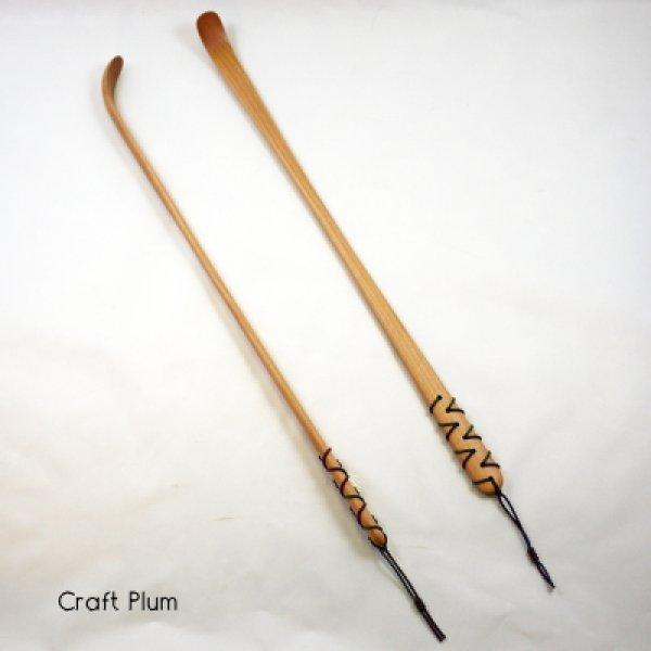 画像1: 斧折樺のまごの手 (1)