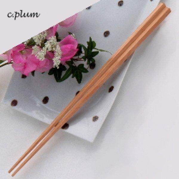 画像1: 五角菜箸  (1)