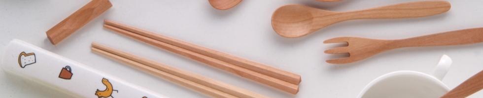 斧折樺の五角箸・スプーン